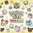 Pokémon Link Battle, presentado para 3DS