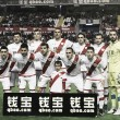 Rayo Vallecano - Athletic Club: puntuaciones del Rayo Vallecano, jornada 13 Liga BBVA