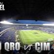 Previa Querétaro - Cimarrones: Inicia el camino por el segundo título de Copa MX