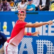 ATP Quito: Top Seeds Fall in Quarterfinals