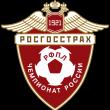 Championnat Russe : Les news , les transferts, etc...