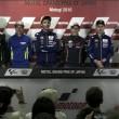 Rueda de prensa del GP de Japón de MotoGP 2016