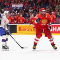 IIHF Worlds: Day 1 Round-Up