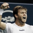 2017 Season Review: Ryan Harrison has success in both doubles and singles