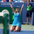 WTA Cincinnati: Kiki Bertens claims her biggest title after saving match point against Simona Halep