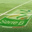 Serie B, Parma vs Palermo: in palio punti pesanti