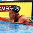 Universiadi Taipei 2017 - Nuoto: la Quadarella vince i 1500