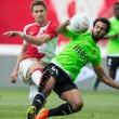Rio Ave FC busca rematar el pase a la siguiente ronda