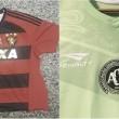 Sport e Santa Cruz vão homenagear Chapecoense em seus uniformes na última rodada da Série A