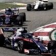 Toro Rosso: disparidad al límite en este inicio de temporada