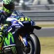 MotoGP, Motegi: Marquez campione del mondo! A terra Lorenzo e Rossi
