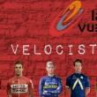 Vuelta 2017: i velocisti