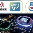 WTA Wuhan: Dongfeng Motor Wuhan Open preview