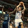 Memphis Grizzlies Bully Dallas Mavericks On Their Way To A 109-90 Victory