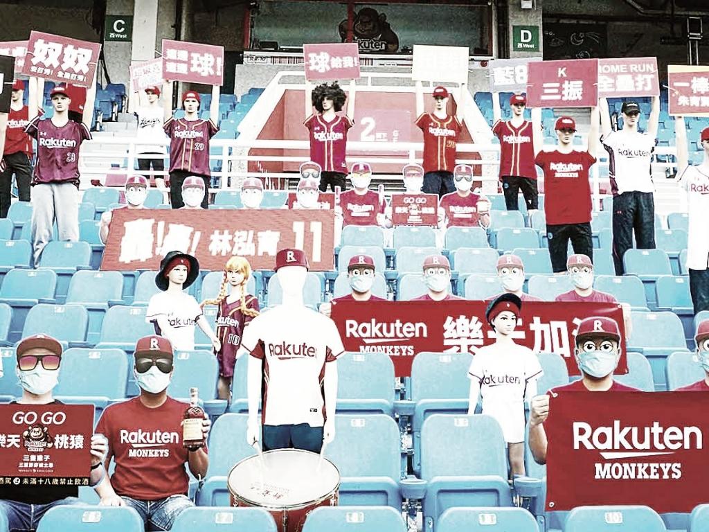 El béisbol de Taiwán disputaría partidos con espectadores