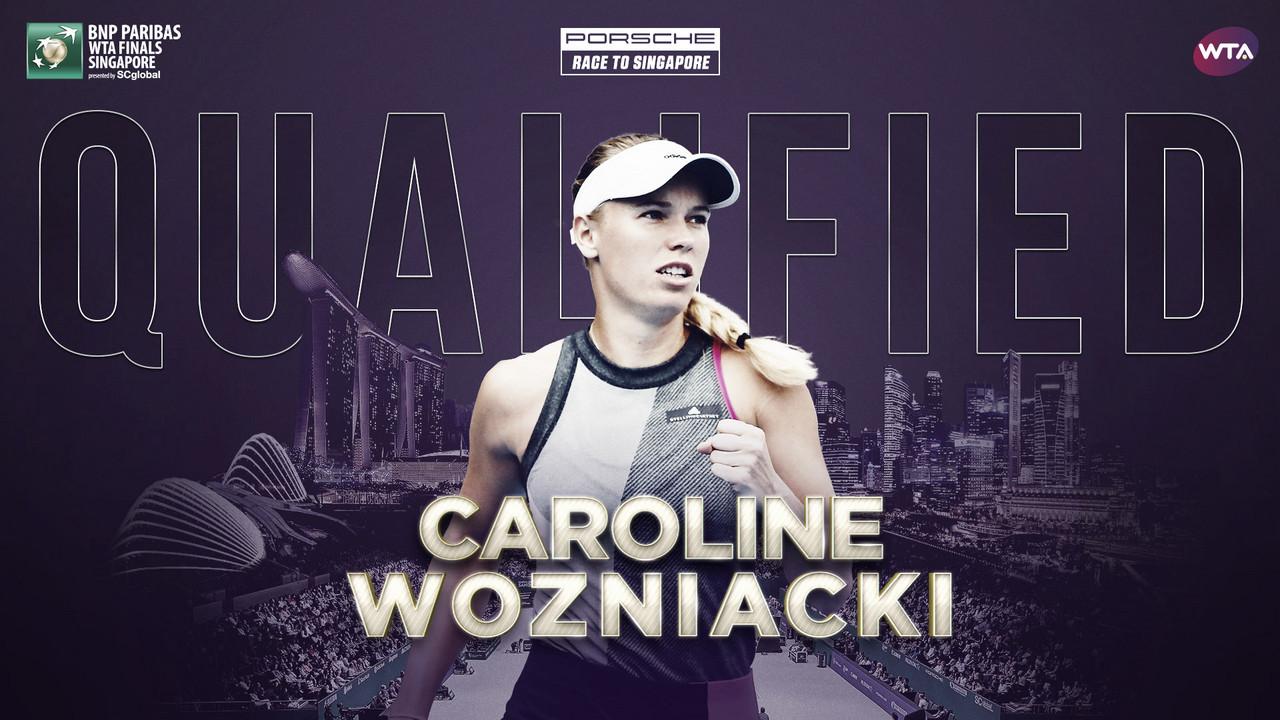Caroline Wozniacki qualifies for WTA Finals