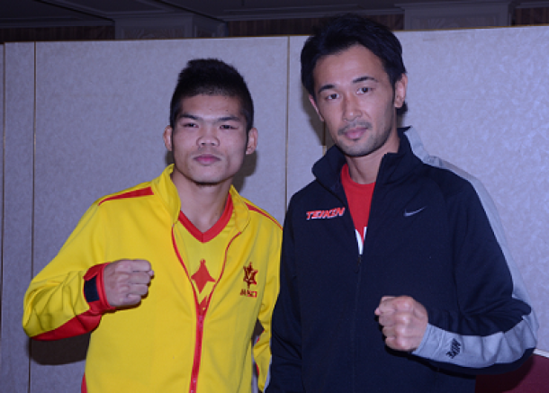 El CMB tiene lista pelea en Japón